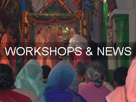 Workshops & News